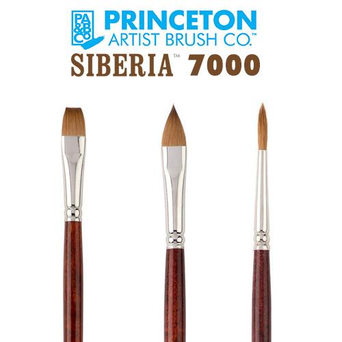 Princeton Series 7000