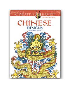 Creative Haven Chinese Design Adult Coloring Book
