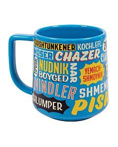 Unemployed Philosophers Guild - Yiddish Insults Mug