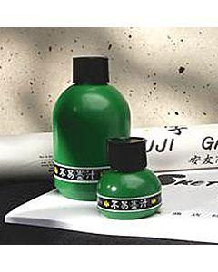 Sumi Ink Black - 12oz