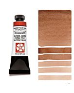 Daniel Smith Watercolors 15ml - Roasted French Ochre