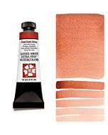 Daniel Smith Watercolors 15ml - Fired Gold Ochre